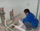 青秀区专业卫生间水管维修改造 蹲便器维修 换蹲坑