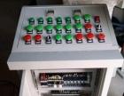 专业电工维修机械设备电路