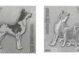 第四轮戊戌年银砖邮票 贵金属上还原生肖狗灵动气质