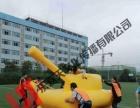 萍乡市大型职工趣味运动会策划比较好的公司