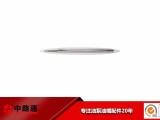 莆田厂家供应 F00RJ02135 共轨阀组件