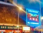 西宁市中心旺铺火爆抢购中