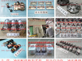 JH21-300冲床润滑油泵,泰易达冲床模高指示器-大量现货