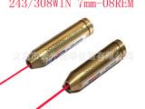 红色激光校瞄仪 全铜材质   归零器  校准器