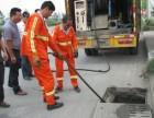 杭州下城区下水道疏通污水管道疏通抽化粪池收费