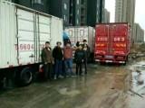 上海寶山金羅搬家公司 優惠 方便快捷