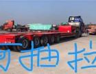 飞达物流承接珠海至昭通物流货运专线  整车往返调度