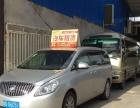 湛江鑫达汽车租赁有限公司