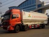 北京天锦散装粮食运输车