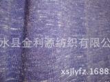 厂家直销 优质混纺合股纱毛腈尼 涤腈毛混纺纱线 混纺