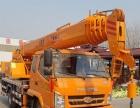 转让 起重机福田雷沃新款12吨16吨吊车厂家直销