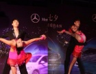 舞蹈演出表演演出排练蒙古舞现代舞民族舞街舞机械舞