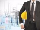 合肥市哪有一级建造师培训班