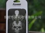 小米2A彩绘手机壳 带夜光 M2超薄手机套 发光壳