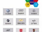 滴客(中国)汽车租赁/买卖 车联网,网约车