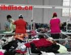 旧衣服回收环保事业独门生意快速加盟致富