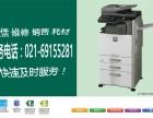 嘉定打印机维修复印机租赁