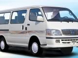 北京面包車長途包車搬家北京面包車短途貨運出租北京面包車接送