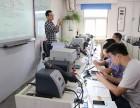 北京手机维修技能培训班