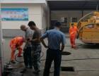 宁波市镇海区管道检测,管道清洗清淤,管道修复