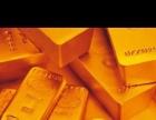 乐山高价回收,黄金,铂金,钯金,k金,钻石