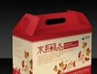 海南纸箱厂 订做火龙果纸箱 海南芒果纸箱 放心省心