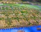 北京创佳模型公司白城工业模型工作模型园林景观模型制