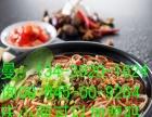 羊杂汤的做法/羊汤秘方/加盟羊肉汤馆