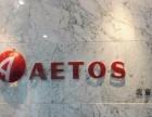 Aetos艾拓思北京办事处加盟