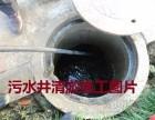扬州高邮市工厂污水管道清洗,污水井清理,化粪池清掏及维护方法