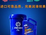 多姆蓝倍捷工程机械专用油 CF-4 柴机油18L