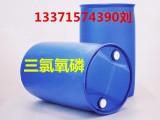 三氯氧-磷生产厂家 国标三氯氧-磷供应商 山东三氯氧-磷价格