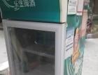 康麦隆展示冰柜超低价转让