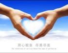 欢迎%巜南昌TCL空调服务热线(中心)售后服务维修网站电话