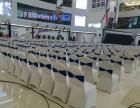 天津会议桌椅租赁皮凳皮椅出租