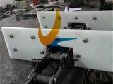 聚乙烯刮板UPE高分子聚乙烯刮板厂家