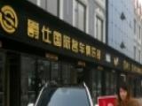 bohengyichuang bohengyichuang