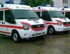 出租救护车转院治疗护送回内地