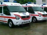 出租救护车出租转院治疗护送回老家