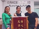 西安舞蹈培训