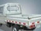 韦师傅货运、包车、长短途拉货以及厂家送货