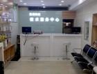 长沙苹果售后服务点-APP-Store-五一广场店网点
