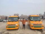 北京校车专注用心服务