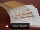 江苏生态板厂家-免漆板厂家-苏州LVL线条基材