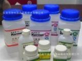 名优品牌化学试剂|分析纯硼酸铵(偏硼酸铵