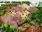 淮南牛肉汤加盟2016餐饮界黑马盈利模式疯赚四季