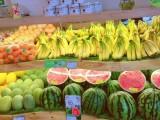 开一家赚钱的水果连锁加盟店
