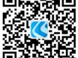 北京UI设计公司哪家好卓越设计就选蓝蓝设计