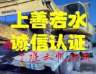 由十堰发送货物到金华快运公司精品线路哪家便宜服务好规模大