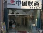 李沧联通营业厅 联通宽带:金水路联通营业厅